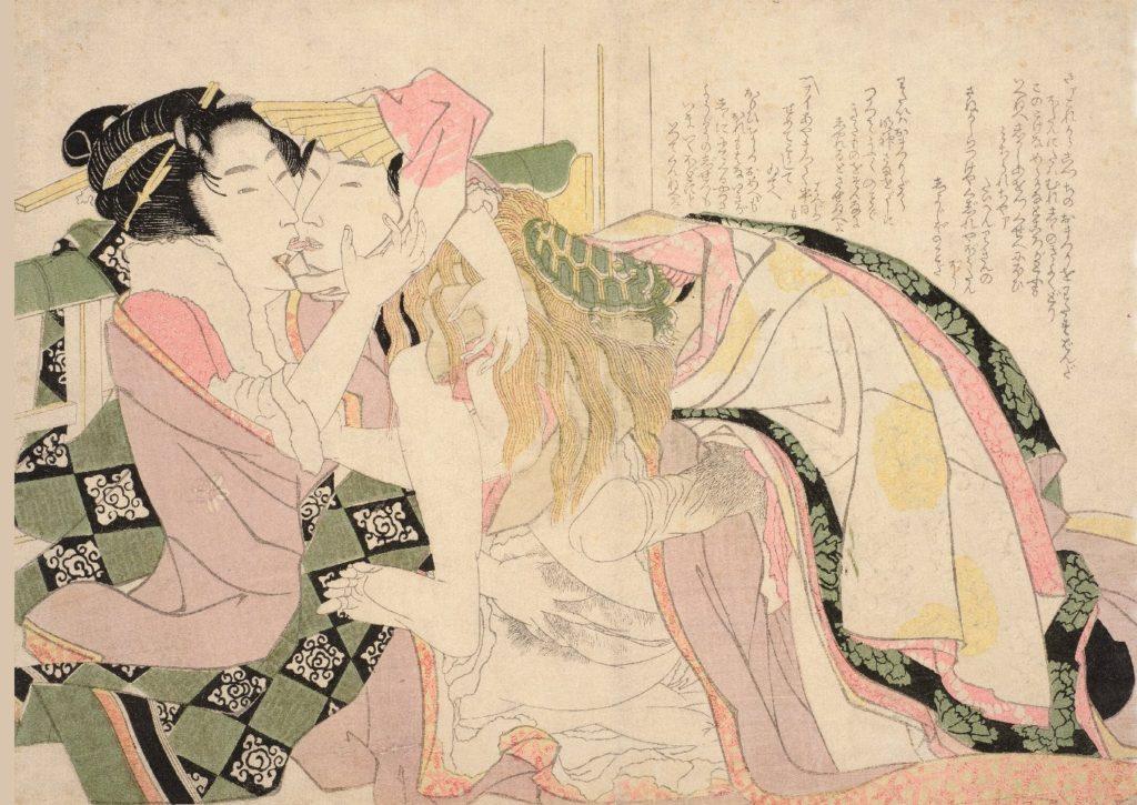 mărimea ideală a penisului la japonezi